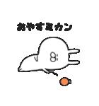 うさきちのダジャレ(個別スタンプ:02)
