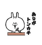 うさきちのダジャレ(個別スタンプ:03)