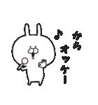 うさきちのダジャレ(個別スタンプ:04)