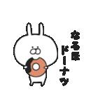 うさきちのダジャレ(個別スタンプ:05)