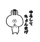 うさきちのダジャレ(個別スタンプ:08)