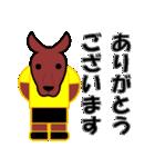 ラグビースタンプ(ワラビー)2(個別スタンプ:04)