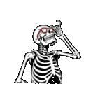 骨のスタンプ3(個別スタンプ:02)