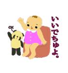 こども懐古園 Vol.2【BABYあーさんの日常】