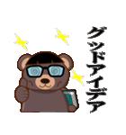 ガリ勉専用スタンプ『ガリクマ』(個別スタンプ:01)