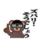 ガリ勉専用スタンプ『ガリクマ』(個別スタンプ:02)