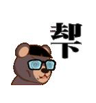ガリ勉専用スタンプ『ガリクマ』(個別スタンプ:03)