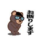 ガリ勉専用スタンプ『ガリクマ』(個別スタンプ:04)