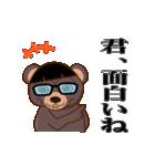 ガリ勉専用スタンプ『ガリクマ』(個別スタンプ:09)