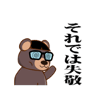 ガリ勉専用スタンプ『ガリクマ』(個別スタンプ:11)