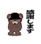 ガリ勉専用スタンプ『ガリクマ』(個別スタンプ:14)