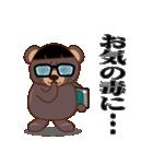 ガリ勉専用スタンプ『ガリクマ』(個別スタンプ:16)