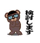 ガリ勉専用スタンプ『ガリクマ』(個別スタンプ:17)