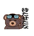 ガリ勉専用スタンプ『ガリクマ』(個別スタンプ:18)