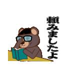 ガリ勉専用スタンプ『ガリクマ』(個別スタンプ:19)