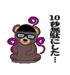 ガリ勉専用スタンプ『ガリクマ』(個別スタンプ:20)