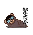 ガリ勉専用スタンプ『ガリクマ』(個別スタンプ:21)