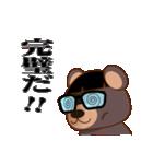 ガリ勉専用スタンプ『ガリクマ』(個別スタンプ:22)