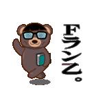 ガリ勉専用スタンプ『ガリクマ』(個別スタンプ:23)