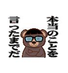 ガリ勉専用スタンプ『ガリクマ』(個別スタンプ:24)