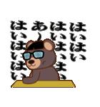 ガリ勉専用スタンプ『ガリクマ』(個別スタンプ:27)