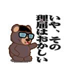 ガリ勉専用スタンプ『ガリクマ』(個別スタンプ:28)
