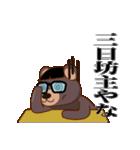 ガリ勉専用スタンプ『ガリクマ』(個別スタンプ:30)