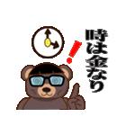 ガリ勉専用スタンプ『ガリクマ』(個別スタンプ:31)