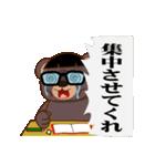 ガリ勉専用スタンプ『ガリクマ』(個別スタンプ:33)