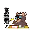 ガリ勉専用スタンプ『ガリクマ』(個別スタンプ:34)