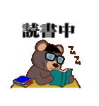 ガリ勉専用スタンプ『ガリクマ』(個別スタンプ:36)