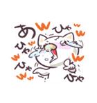 うざネコ!(個別スタンプ:02)