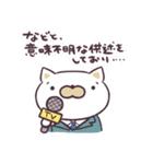 うざネコ!(個別スタンプ:03)
