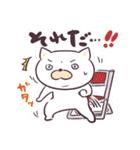 うざネコ!(個別スタンプ:05)