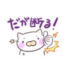 うざネコ!(個別スタンプ:06)