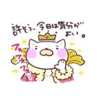 うざネコ!(個別スタンプ:07)