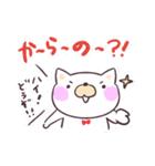 うざネコ!(個別スタンプ:08)