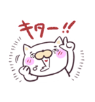 うざネコ!(個別スタンプ:10)