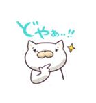 うざネコ!(個別スタンプ:11)