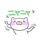 うざネコ!(個別スタンプ:14)