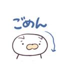 うざネコ!(個別スタンプ:16)