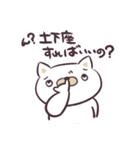 うざネコ!(個別スタンプ:17)