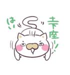 うざネコ!(個別スタンプ:18)