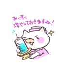 うざネコ!(個別スタンプ:19)