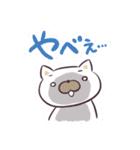 うざネコ!(個別スタンプ:21)
