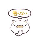 うざネコ!(個別スタンプ:22)
