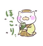 うざネコ!(個別スタンプ:26)