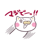 うざネコ!(個別スタンプ:27)