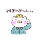 うざネコ!(個別スタンプ:31)