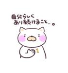 うざネコ!(個別スタンプ:32)
